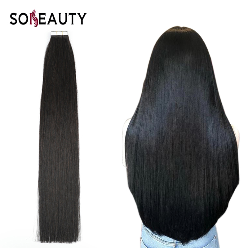 Sobeauty Hair Extension Human Tape In Human Hair Extension Machine Made Remy Hair 14''16''18''20''22'' Human Hair Weft  1B#