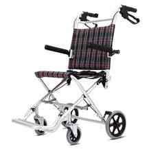 Складная легкая медицинская коляска подножка спинка транспорт путешествия переносная тележка терапия-принадлежности инвалидная коляска
