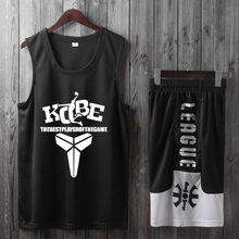 Loose Sleeveless Game Uniform Vest Basketball Uniform Suit Men and Women Team Uniforms Breathable Sports Jersey