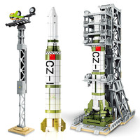 1627PCS Space Artificial Satellite Rocket Building Blocks 6 Astronaut Figures City Aerospace Bricks Toys For Children Blocks Set