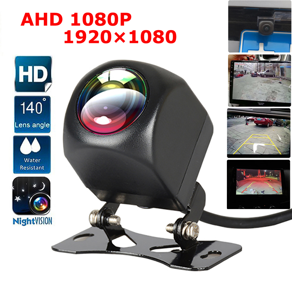 Cámara de visión nocturna HD 1080P para coche, cámara de visión trasera, cámara de visión trasera automática, cámara de marcha atrás para coche, ayuda AHD para aparcar ojo de pez