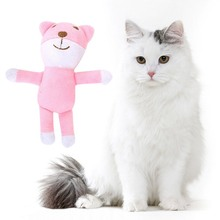 Cute Frog Animal Cat Toys Catnip Supplies Pet Products Interactive For Kittens Interesting GoodsGM