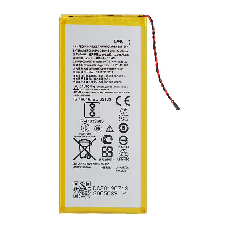 GA40 3550mAh Battery for Motorola Moto G4 /G4 Plus XT1625 XT1622 XT1644 XT1643 SNN5970A image