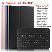 Magntic Case For Xiaomi mi Pad 4 Plus Tablet Cover 10.1'' PU Leather Cover For Mi Pad 4 Plus Case + Bluetooth Keyboard