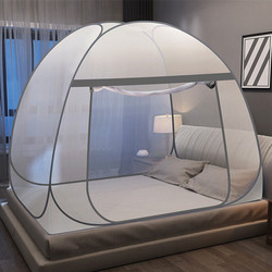 Large Space Mongolian Yurt Mosquito Net Encryption Tent Canopy Double Bed Folding Portable Student Mosquito Netting Single Door