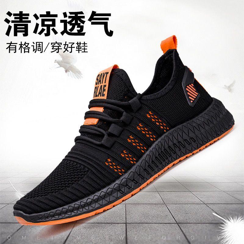 Кроссовки мужские легкие, Повседневная дышащая обувь, на шнуровке, прогулочная обувь