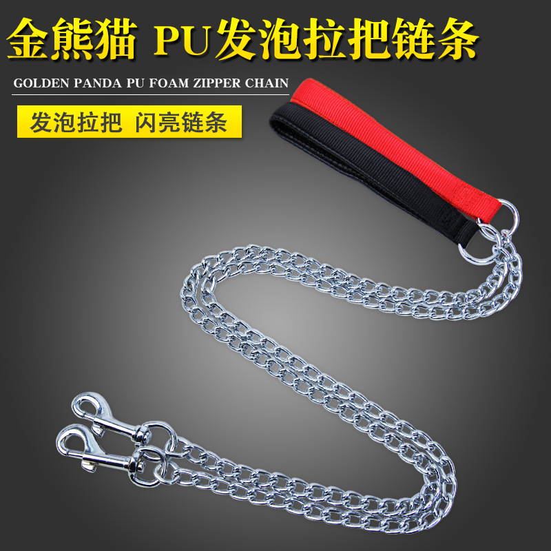 Gold Panda PU Foam Cotton Handle Metal Chain Sling Red And Black Dog Rope Pet Traction Rope