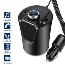 Multi Function Dual USB Ports Car Charger Cup Holder 5V 2.1A