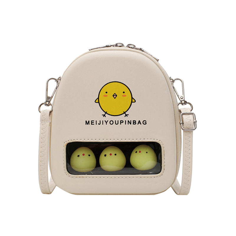 Cute Small Bag Female 2020 New Wave Fashion Cartoon Wild Shoulder Bag Girl PU Small Backpack White Rabbit