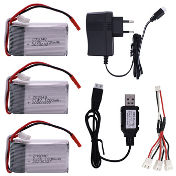 7.4V 1200mah 2S Lipo Battery JST Plug with charger set For MJXRC X600 U829A U829X X600 F46 X601H JXD391 FT007 RC toys accessory image