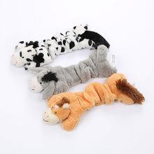 Чучело кукла для собак интерактивное скрипучая жевательная игрушка