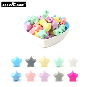 Keep&Grow 500pcs 14mm Silicone Beads Star Shape Food Grade Baby Teething Beads BPA Free Silicone Teethers DIY Teething Necklace