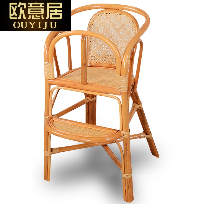 Baby Rattan Chair Dining Chair Kids Feeding Chair  Foldable Children Increased Chair Removable Highchair for Baby Care