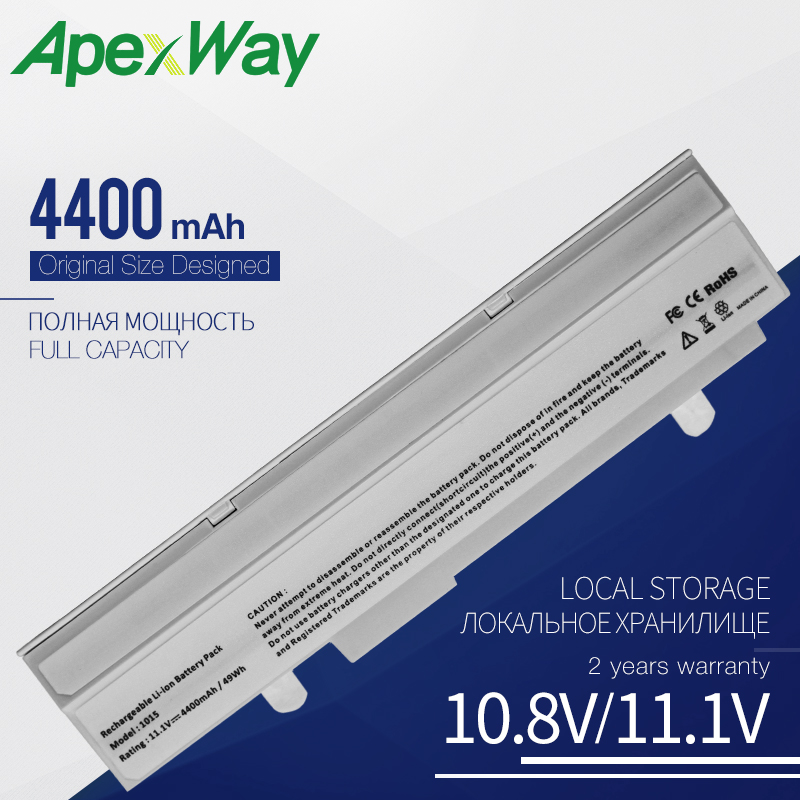 Apexway White Laptop battery For Asus Eee PC EEE 1215 PC <font><b>1215b</b></font> 1215N 1015b 1015 1015bx 1015px 1015p A31-015 A32-1015 AL31-1015 image