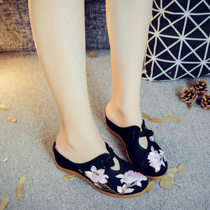 Image 4 - Veowalk Flower Embroidered Women Canvas Mules Wedge Slippers Slip on Close Toe Elegant Ladies Casual Summer Cotton Heeled Shoes
