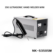 220V Ultrasonic Cloth Fixed…