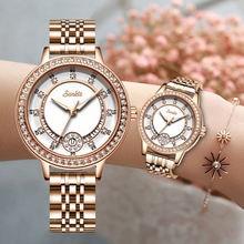 Часы наручные sunkta женские кварцевые брендовые Роскошные водонепроницаемые