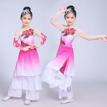 New style children classical Chinese style Hanfu dance costumes girls fan dance national Yangge costume performance clothing