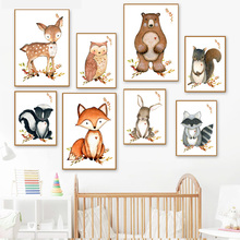 Bear Deer Fox Raccoon Squirrel Wall Art Canvas Painting Nordic Posters And Prints Animals Wall Pictures Girl Boy Kids Room Decor hot sale forest animals happy daily life squirrel fox deer good friends party fairy cartoon tales pillow case