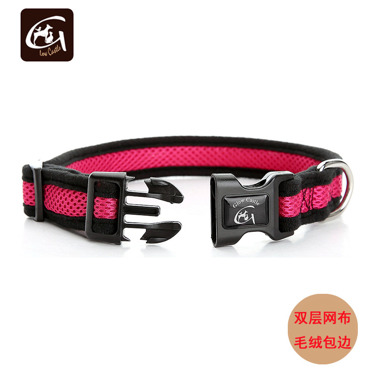 Glow Castle Flash Fort Pet Supplies Double Layer Mesh Plush Covered Edge Adjustable Pet Dog Collar