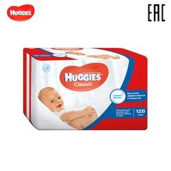 Huggies baby-feuchttücher Klassische 128 PCs