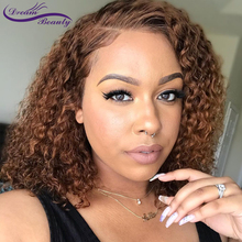 Short Cheap Wigs Brown Curly Brazilian Remy Hair Lace Wig Ombre Color Lace Front Human Hair Wigs With Baby Hair 13*4 Preplucked