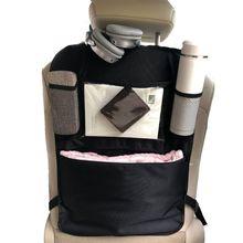 600D Оксфорд ткань автомобильное заднее сиденье Органайзер переднее сиденье для хранения дети карман сумка Авто Путешествия Kick коврик