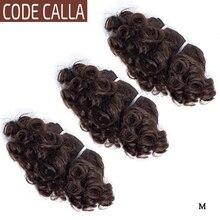 קוד Calla קופצני מתולתל חבילות ברזילאי רמי זוגי Drawn שיער טבעי הרחבות 35 g 6 חבילות עם 4X4 תחרה סגירה