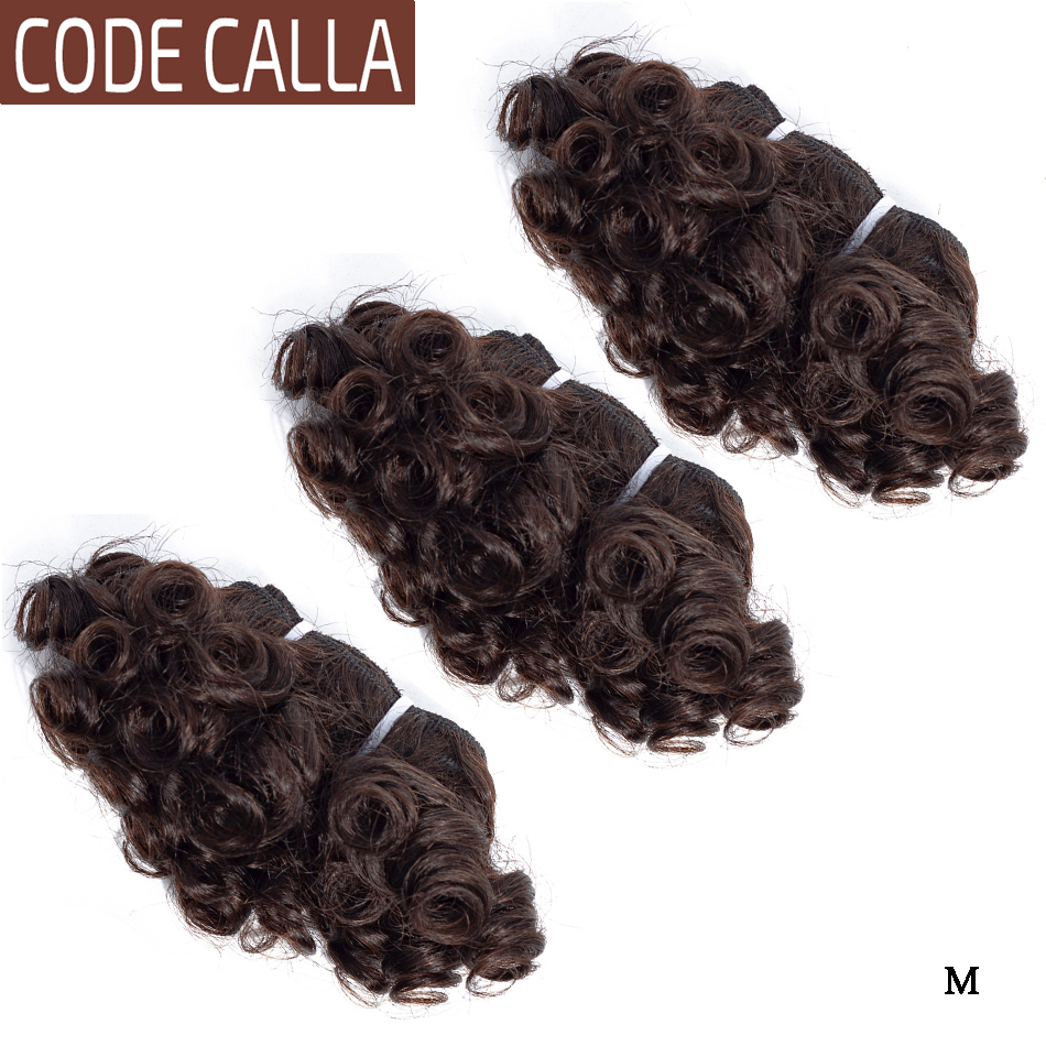 Code Calla Bouncy Curly Hair Bundles Double Draw Brazilian Remy Human Hair Extensions Weft Natural Dark Brown And Black Color