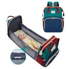 Сумка для подгузников многофункциональный ранец мам вместительный