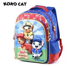 Купить с кэшбэком Cartoon 3D Kids Children School Backpack Cute Dog Bags Boys Bookbag  School Backpacks for Teens Boys Student Schoolbag