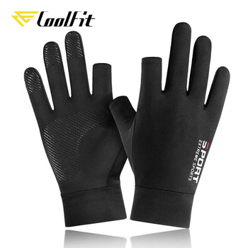 CoolFit Men Women Fishing Gloves Spring Summer Ice cool Breathable Sunscreen Antiskid Open/Half Fingers Cycling Sport - discount item  30% OFF Fishing