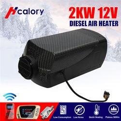 HCalory 12V 2kw Diesel Air Standheizung Air Heizung LCD Schalter mit Schalldämpfer und Fernbedienung Für Lkw Boote Auto anhänger Heizung