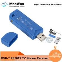 Мини Портативный ТВ-Стик 820T2 цифровой USB 2,0 ТВ-Стик DVB-T + DAB + FM RTL2832U Поддержка SDR тюнер приемник ТВ аксессуары