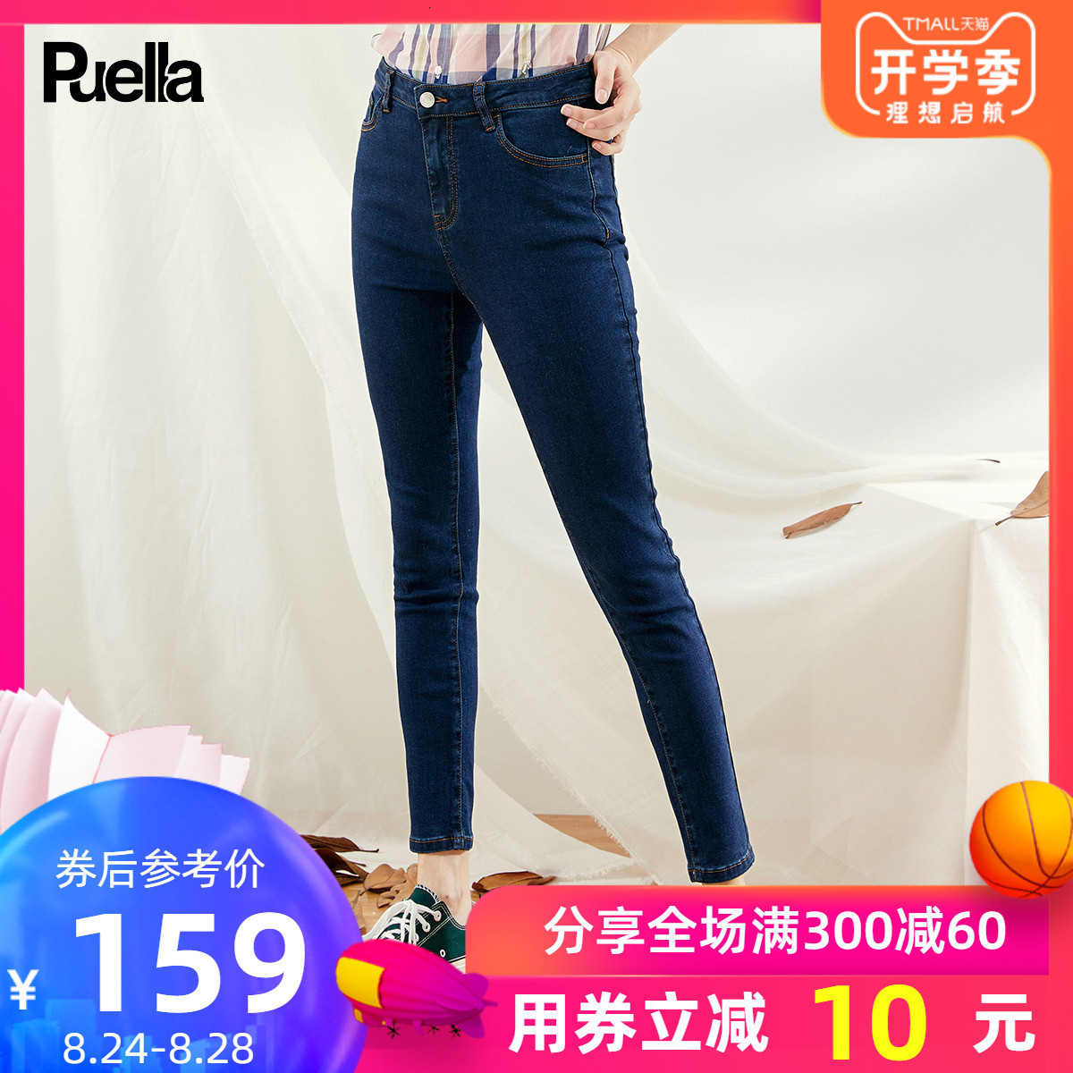 Jeans Suit-dress 2019 Autumn High Waist Easy Thin Directly Cuffless Trousers You Close Joker Pencil Pants