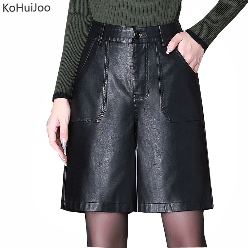 KoHuiJoo Pu Leather Pants Women Large Size High Waist Pockets Casual Straight Knee Length Leather Trousers Female Black 4XL