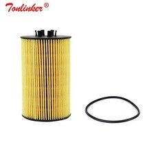 Yağ filtresi A0001803009 için 1 adet Mercedes Benz W204 S204 A209 C209 C219 W211 W212 S212 W164 W251 V251 W221 C216 r230 C197 R197