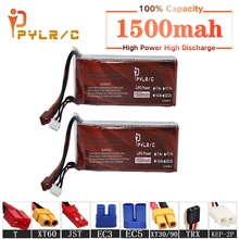 цена на High Rate 11.1v 1500mAh Lipo Battery For RC Helicopter Parts 3s Lithium battery 11.1v 45C RC Cars Airplanes Drone Battery T/XT60