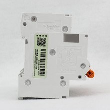цена на EA9AN-C 4P 40A 50A 63A  three-phase four-wire miniature circuit breaker leakage protector air switch 230/400VAC