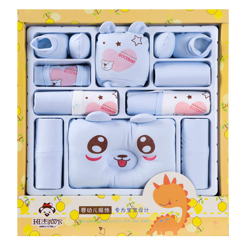 Spring And Summer Set Newborns Newborn Infant Cotton Clothes Baby BABY'S First Month Early Sheng Bai Days Gift Box Maternal And