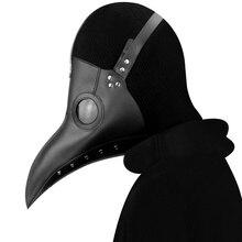Plague Doctor Gothic Rivet Mask Crow Model Beak Long Nose Cosplay Fancy Retro Rock Leather Halloween Festival