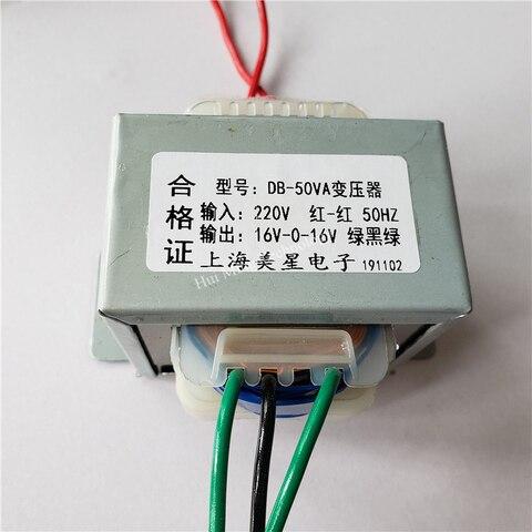 transformador duplo da fonte de alimentacao do amplificador do transformador 16 v da entrada ei66