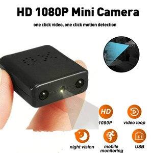 Mini caméra DV Full HD 1080P caméscope de sécurité à domicile Vision nocturne Micro caméra secrète détection de mouvement enregistreur vocal vidéo