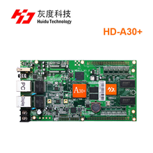 HUIDU HD A30 HD A30WIFI 1024*512pixels vedio and audio output asynchronous led A30 A30WIFI full color display controller card