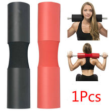 New 1PCS Soft Foam Squat Supports Weight Lifting Barbell Pad Gym Fitness Barbell Shoulder Support Pad Shoulder(China)
