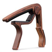 Текстура древесины металлический каподастр для гитары с Идеальный