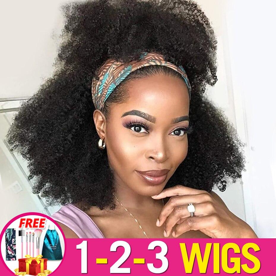 1-2-3 Pcs/Lot Afro crépus bouclés bandeau perruque cheveux humains brésilien Remy cheveux pleine Machine faite perruque pour les femmes noires Jarin cheveux
