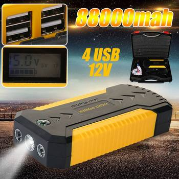 12V 600A 82800mAh High-Capacity Jump Starter Set Engine Emergency Over-Current Protected Battery 4 USB Power Bank LED+Smart Clip