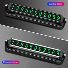 2019 New Magnetic Car Temporary Parking Card Double Side Car Luminous Telephone Number Card Telephone Number Plate Car Styling(China)