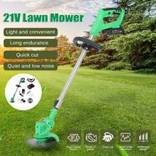 650W Rechargeable Wireless Grass Trimmer 2000mah 21V 18000rpm Adjustable Electric Garden Push Lawnmower 1Battery 1Charger 4Blade